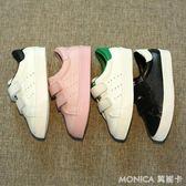 兒童板鞋男童鞋休閒鞋2018春新款女童小白鞋寶寶運動鞋韓版 莫妮卡小屋