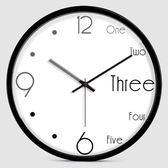 HICAT數學函數掛鐘個性教室鐘錶大號客廳現代簡約掛錶創意 任選一件享八折
