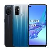 OPPO A53 4G/64G 【加送空壓殼+滿版玻璃保貼-內附保護套+保貼】