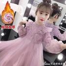 禮服洋裝女童連身裙秋冬新款洋氣兒童裝蓬蓬春秋款公主裙子網紗裙禮服 快速出貨