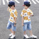 男童套裝2019夏裝新款中大童男孩短袖套裝帥氣兒童夏季洋氣兩件套 QG24495『東京衣社』