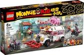 樂高LEGO Monkie Kid 悟空小俠 朱大廚移動釘耙車 80009 TOYeGO 玩具e哥