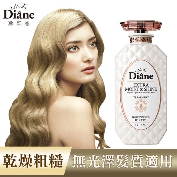 Moist Diane黛絲恩 完美鎖色極潤修護護髮素  450ml 2入組
