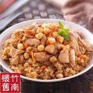 【南紡購物中心】預購-【竹南懷舊】麻油雞...