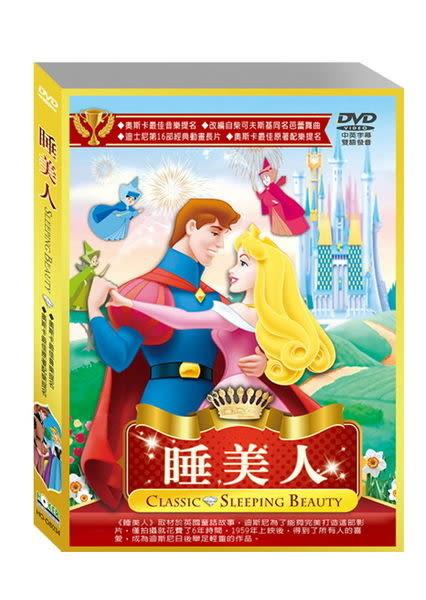 睡美人DVD (購潮8)