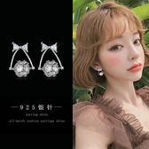 【免運到手價$98】閃鑽蝴蝶結耳環女氣質韓國個性潮人創意耳釘百搭短發耳飾