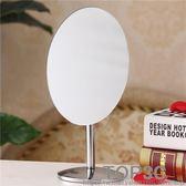臺式單面化妝鏡子 橢圓形臺式梳妝鏡美容鏡 便攜公主鏡「Top3c」