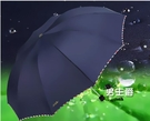 折傘超大男女雙人晴雨傘學生三折疊加大兩用防曬紫外線遮太陽傘 快速出貨