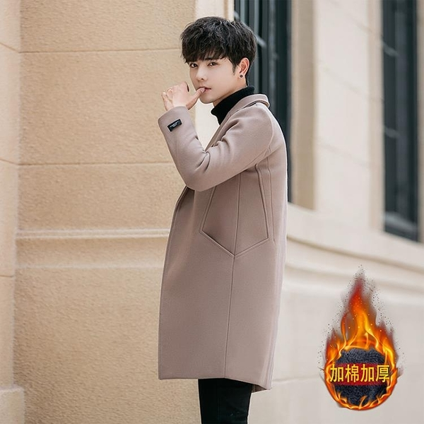 西裝外套 秋冬季呢子大衣男士中長款韓版情侶風衣加厚修身毛呢外套男青年潮 非凡小鋪 新品