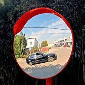 交通廣角鏡道路路口安全增大視野反光鏡標準80cm軟面pc防撞鏡igo【蘇迪蔓】