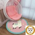 圓形地毯家用兒童卡通客廳臥室床邊毯墊子【小獅子】