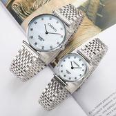 手錶 鋼帶男錶 防水情侶錶 復古腕錶 石英錶【非凡商品】w137
