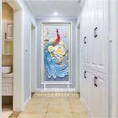 新春狂歡 新款北歐玄關裝飾畫走廊過道現代簡約招財風水墻壁畫大氣客廳掛畫