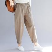 飛鼠褲女褲棉麻大襠蘿卜褲女春夏大碼長褲休閒寬鬆燈籠褲顯瘦亞麻闊腿褲 韓國時尚週