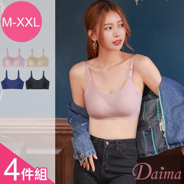 黛瑪Daima (M-XXL) 舒適零束縛無痕無鋼圈美背兩穿內衣(超值4件組)