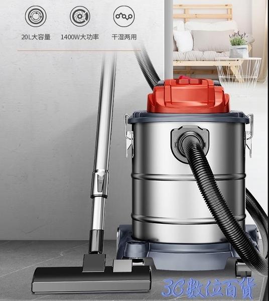 杰諾吸塵器家用小型強力大吸力超靜音除螨大功率手持式吸塵機工業 MKS快速出貨