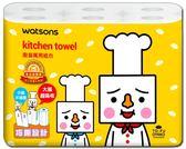 屈臣氏廚房萬用紙巾112組6捲入(豆腐人限定版)