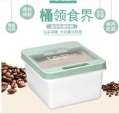 廚房密封米桶家用塑料防潮收納20斤裝米缸大米面粉防蟲儲米箱10kg【諾克男神】