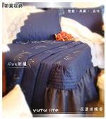 法式典藏˙浪漫婚紗系列『花樣迷蝶香』寶藍*╮☆六件式專櫃高級精梳棉床罩組(5*6.2尺)