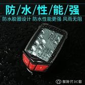 無線自行車碼錶中文防水山地車邁速錶騎行里程錶測速器速度時速錶 【全館免運】