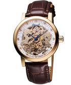 Ogival 愛其華 龍年限定版真鑽珍藏機腕錶-玫塊金 388.63AGR皮
