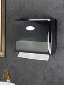 免打孔擦手紙盒壁掛式抽紙盒塑料家用廚房擦手紙巾架抽酒店衛生間 快意購物網