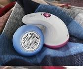 粘毛器毛衣服起球修剪器充電式去毛球衣物刮吸除毛器剃打毛機家用 嬡孕哺