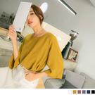 純色質感厚雪紡七分喇叭袖上衣--適 XL~6L OrangeBear《AB5851》