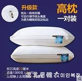 一對裝】紫羅蘭全棉羽絲絨水洗枕頭枕芯單雙人家用酒店枕芯一對 NMS美眉新品