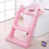 便盆 兒童坐便器馬桶梯椅女寶寶小孩男孩座墊圈嬰幼兒1-3-6歲大號尿盆T 2色 交換禮物