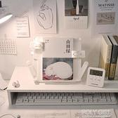 白色書桌配件書立讀書架學生翻書神器定書夾精簡閱讀架ins壓書夾 喜迎新春