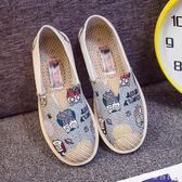 帆布鞋女夏季一腳蹬平底老北京布鞋女休閒透氣漁夫韓版懶人單鞋子  麥吉良品