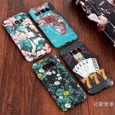 三星Galaxy s8手機殼s9 復古plus歐美十潮牌加超薄全包包邊磨砂硬殼