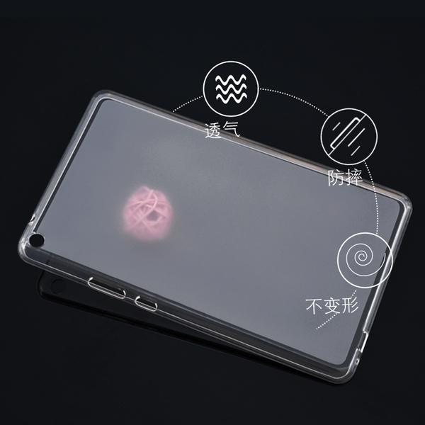 華為 MediaPad T3 10 9.6吋 AGS-L03 TPU平板保護套 平板套 保護殼 軟殼 清水套