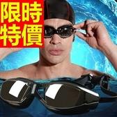 泳鏡-抗UV比賽游泳浮潛防霧蛙鏡5色56ab39【時尚巴黎】