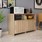 簡約現代推拉門微波爐櫃邊櫃置物櫃酒櫃定制廚房餐邊儲物櫃茶水櫃 YTL LannaS