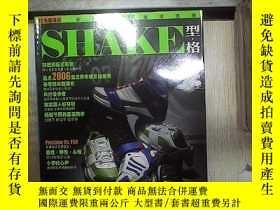 二手書博民逛書店SHAKE罕見型格 2007 2 。。Y180897
