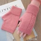 針織手套女 GENODA歌諾達新品女士韓版擰花羊針織半指開車觸屏手套 快速出貨