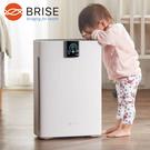 (啟用APP再送前置濾網)BRISE C360 防疫級空氣清淨機-送防疫濾網