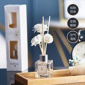 空氣清新劑家用無火香薰精油室內臥室香水持久留香衛生間廁所除臭 艾莎