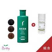 【贈洗髮乳】Sastty 日本製 利尻 昆布 白髮 泡沫染髮露 200ml 護色洗髮 泡沫染髮 泡泡染