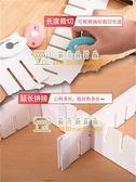 衣柜抽屜分隔板柜臺自由組合化妝柜臺襪子分類格子整理分格板【樹可雜貨鋪】