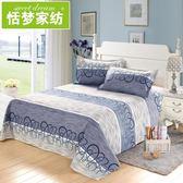 恬夢家紡老粗布床單單件 100%純棉加厚雙人被單全棉布1.5米1.8m床【狂歡萬聖節】