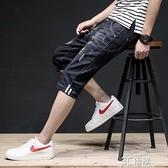 男士七分黑色牛仔短褲男寬鬆五分中褲韓版潮流夏季ins潮牌7分褲子 3C優購