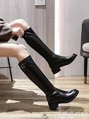 長靴 長靴女過膝2021年秋冬新款加絨粗跟高跟皮靴騎士中筒小個子馬丁靴 嬡孕哺 新品