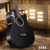 民謠木吉他 成人初學者男女自學通用入門玫瑰木樂器琴 zh4523『東京潮流』