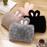 兔子熱水袋女充電煖寶寶萌萌可愛毛絨暖水袋可拆卸小暖手寶  潔思米