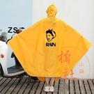 可愛卡通韓國騎行雨披小號雨衣【橘社小鎮】