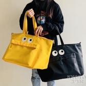 健身旅行袋包行李包包女大容量可愛手提輕便袋子短途 【快速出貨】