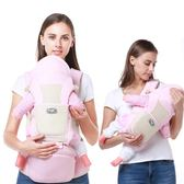 桃園百貨 嬰兒背帶新生兒童寶寶前抱式小孩腰凳
